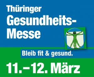 Thueringer_GesundheitsMesse_2017